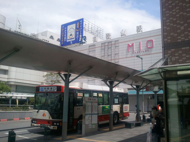 関西国際空港から車でおよそ40分。JR和歌山駅は、JR紀勢本線、阪和線、和歌山線と、当駅から紀の川市の貴志駅まで続くローカル線の、和歌山電鐵貴志川線が乗り入れています。新大阪駅から特急に乗れば約1時間。白浜や熊野古道など和歌山県内の観光スポットにも好アクセスなターミナル駅です。 地元和歌山では、同じく和歌山市内にある南海鉄道の和歌山市駅を「市駅」と呼んで区別しています。市内のバス案内でも、行き先を市駅・和駅と省略していることがあるので和歌山駅に向かうときはご注意ください。 和歌山駅の西口を降りると、ショッピングセンターの和歌山MIO(ミオ)や近鉄百貨店がすぐ目の前にあります。西口から和歌山城方面に向けて、およそ2kmにわたってクスノキとケヤキ、イチョウの並木が続く「けやき大通り」は、和歌山市のメインストリートです。和歌山城の大手門までは、駅から車でおよそ10分の道のりです。わかやま歴史館を過ぎ、国道42号線を北上すると、和歌山市駅の周辺エリアに到着します。 駅の周辺には、県内を縦断する阪和自動車道が走り県内各地へ好アクセス。最寄りインターチェンジの和歌山ICは、約10分で到着します。中辺路や熊野古道を国道311号線沿いに走るドライブコースで入り口となる上富田ICまで、和歌山ICからおよそ1時間。和歌山県南岸に広がるリゾートエリアの白浜は、阪和自動車道を南紀田辺ICで白浜方面に進み、およそ1時間20分でアクセスできます。