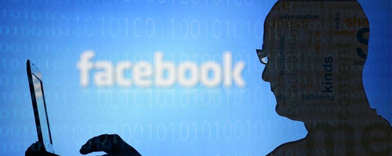 Facebookの「Reduceボタン」設置に見るパーソナライズとビジネスの臨界点