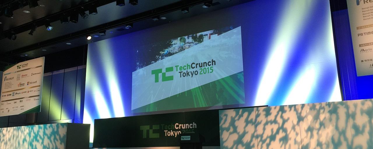 【イベントレポート】TechCrunch Tokyo 2015 #2 : ブース紹介