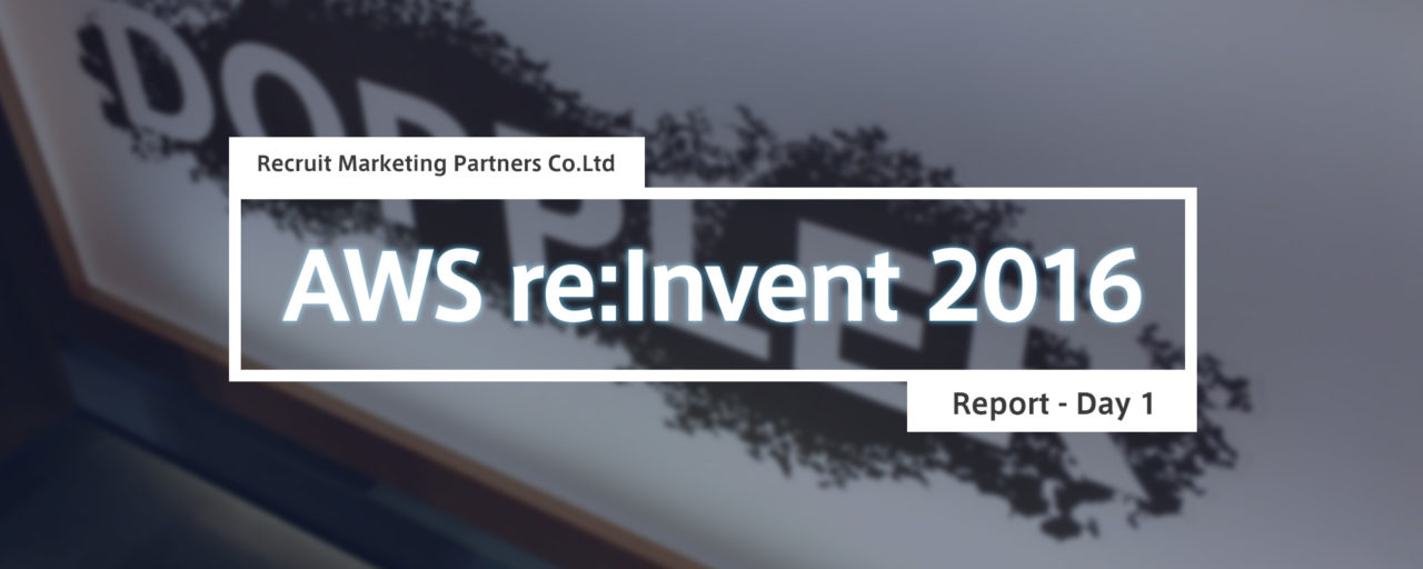 AWSの新本社やリアル店舗であるAmazon Books を訪問しました 〜 re:Invent 2016 参加レポートDay1