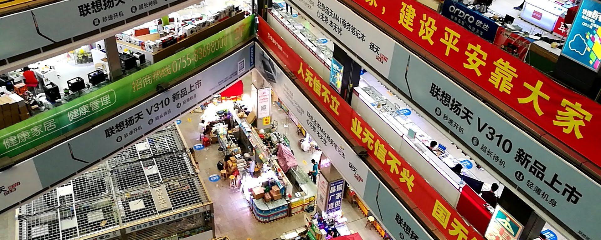 【総括】いま深圳がヤバい!ニコ技深圳観察会2017春に参加してきた