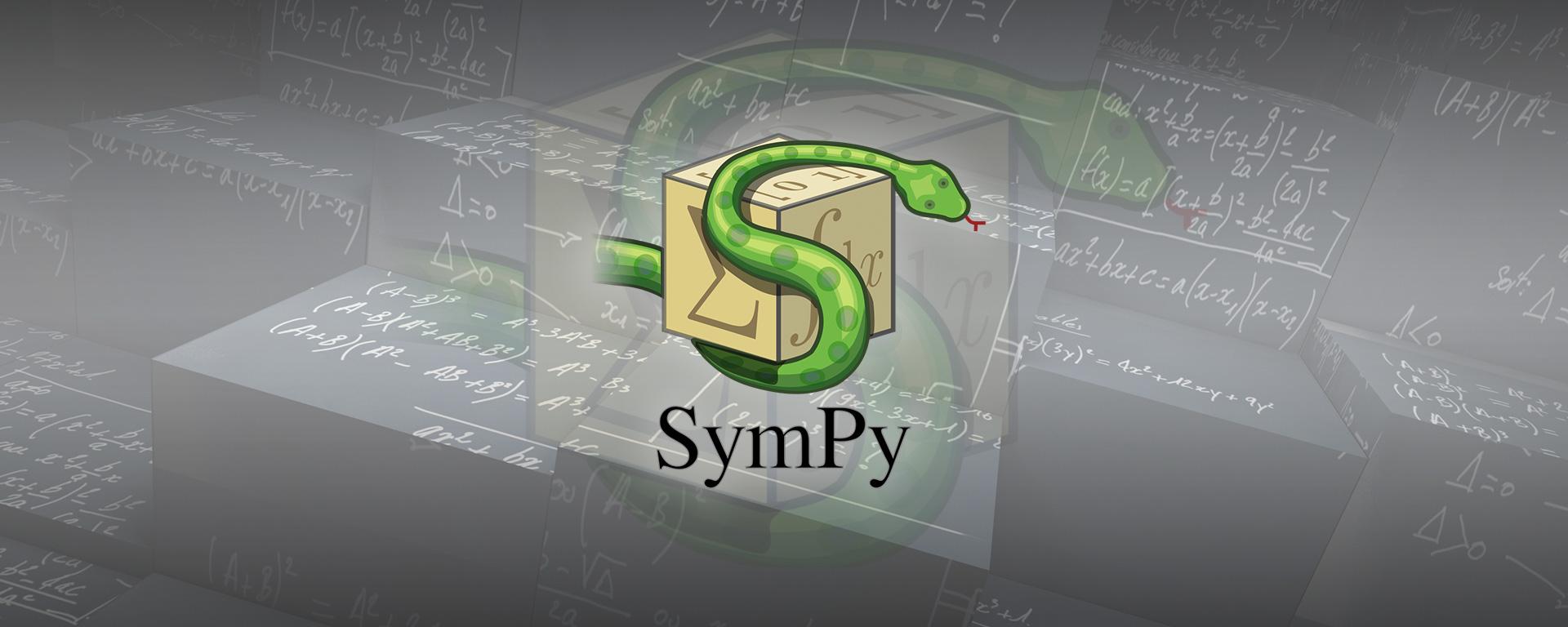 Sympyを使ってセンター試験の問題を解く&類似問題を生成する