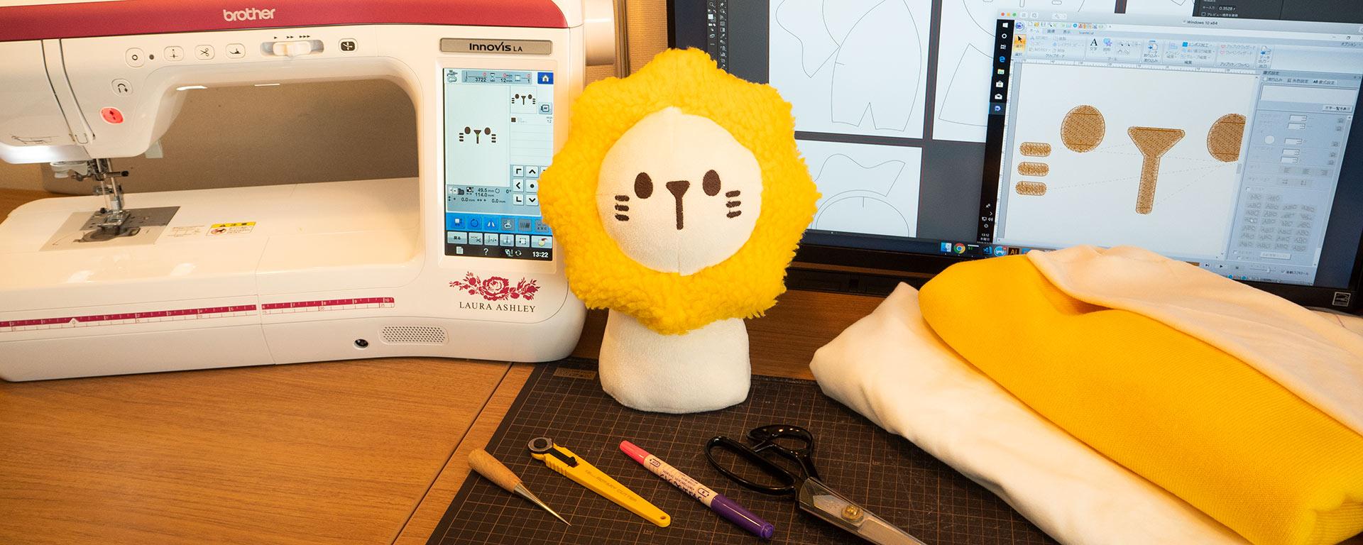 3Dモデルからぬいぐるみの型紙を取るWebアプリを作ってみた
