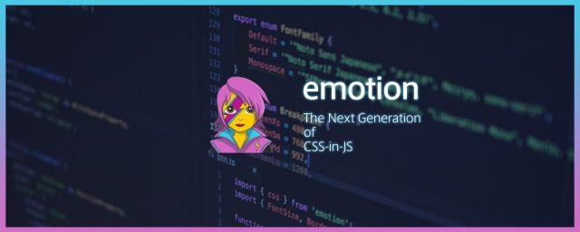 emotion – フレームワークに依存しない洗練された CSS-in-JS