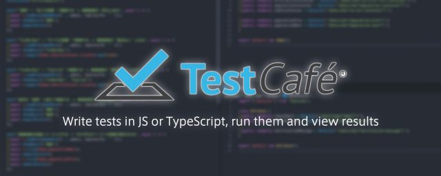 TestCafe で E2E テストを始めよう #4 – 関心の分離・メンテナブルなテストを書くためのベストプラクティス