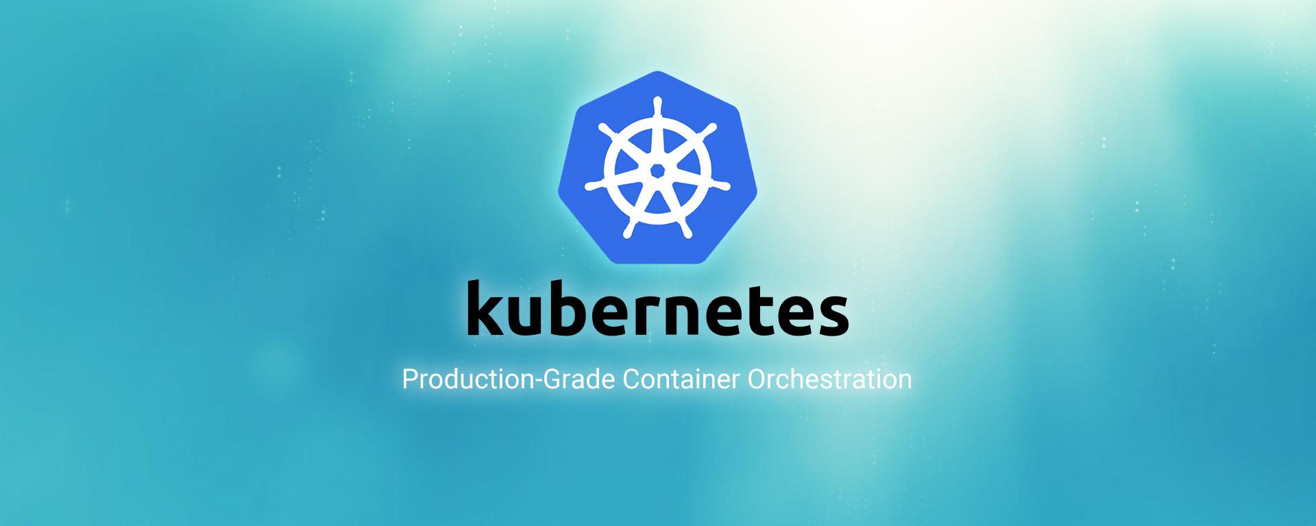 Kubernetesでコンテナに設定ファイルを追加したい場合にDockerイメージを作成せずに運用していくtips
