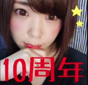 【祝×10】SARI☆ちゃん10周年記念パーチャ!