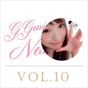 セリヌンティ・ザ・ワンダーガール!【ggmin Nextdoor vol.10】