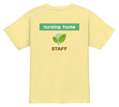 流行中のボックスロゴ×クリーンなイメージの若葉デザインのTシャツ