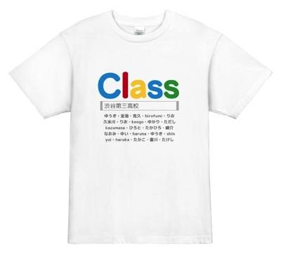 上手い!思わず検索したくなるパロディデザインテンプレート│パロディクラスTシャツデザインテンプレート
