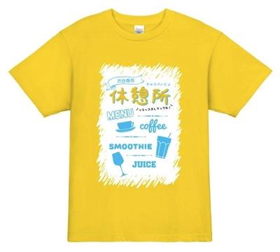 Tシャツがメニュー代わりのクラスTシャツデザイン│おしゃれなクラスTシャツデザイン