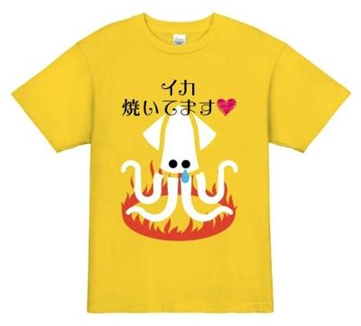 ユーモアたっぷりの食べ物クラスTシャツ│食べ物デザインのクラスTシャツ