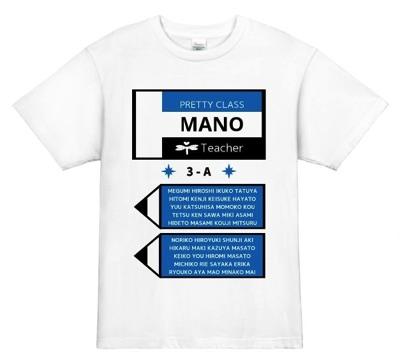 やっぱりユーモアも大切!あの消しゴムをモチーフにしたクラTデザイン│定番デザインのクラスTシャツ