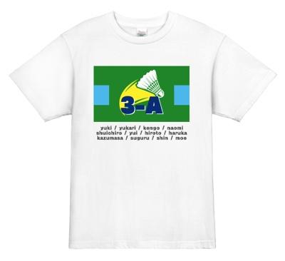 ポップなデザインで若々しいバドミントンTシャツ
