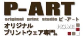 P-ART