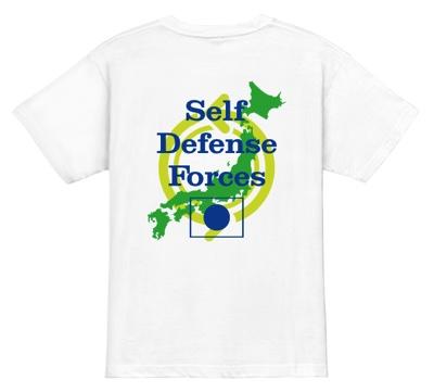 日本を守る!そんな気持ちを日本地図に込めた自衛隊Tシャツ