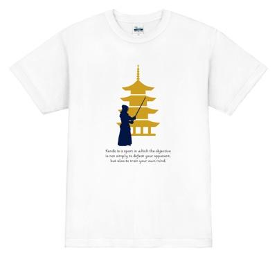 剣道好きをさり気なくアピール! 普段使いしやすいTシャツ