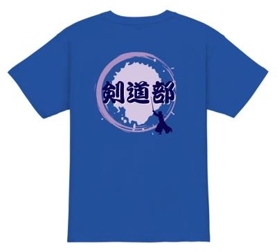 チームの和を強調! ユニフォームTシャツに♪