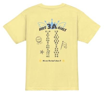 青春の思い出を残すのにピッタリ│おしゃれなクラスTシャツデザイン