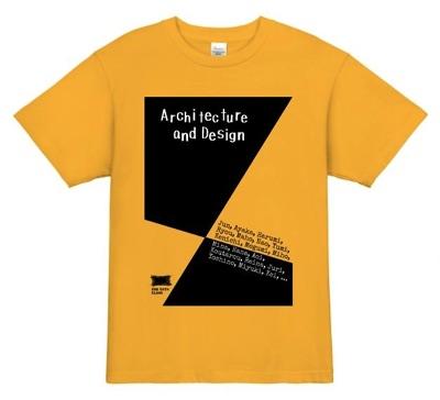 Tシャツのスケッチブックには何を描く?│定番デザインのクラスTシャツ