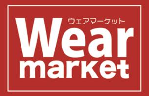 Wearmarket