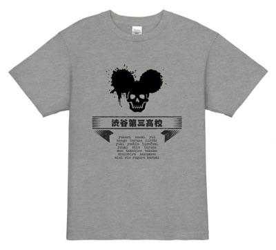 男子ウケ抜群のやんちゃ系パロディデザインテンプレート│パロディクラスTシャツデザインテンプレート