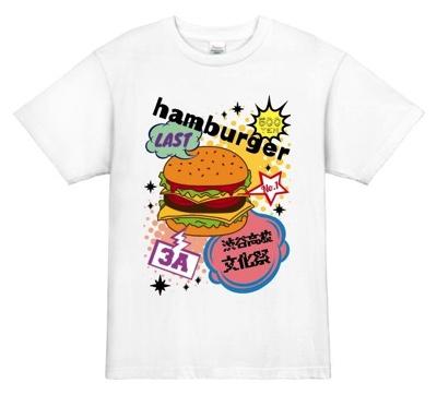 オシャレに目立ちたい方にピッタリのフードクラスTシャツ│食べ物デザインのクラスTシャツ
