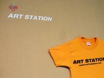 art-station