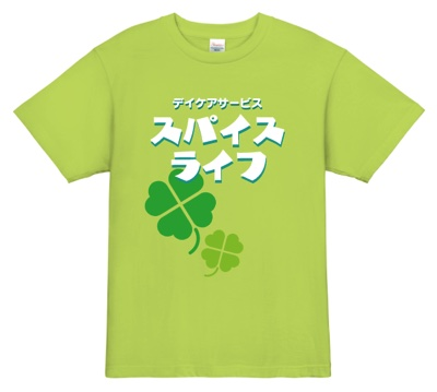 るいグリーンベースで元気・ハツラツな介護ユニフォームTシャツ