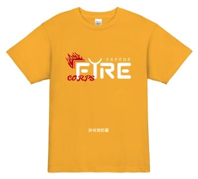 「FIRE」のロゴに炎モチーフのイラストをつけ、Iをさすまたっぽいデザインの消防団Tシャツ