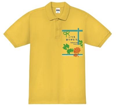 ポロシャツなら誰でもカジュアルに着こなせる│父の日はオリジナルポロシャツをプレゼント