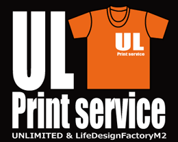 ULプリントサービス