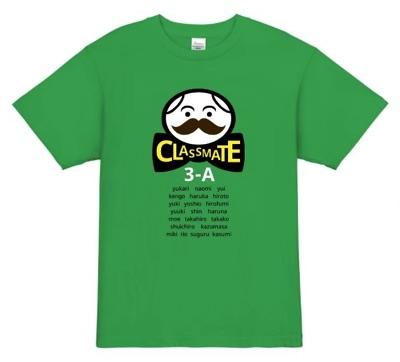世界中で大人気!スナック菓子のパロディクラスTシャツ│パロディクラスTシャツデザインテンプレート