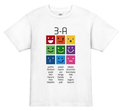 さまざまな顔文字がオシャレでキュートなデザイン│定番デザインのクラスTシャツ