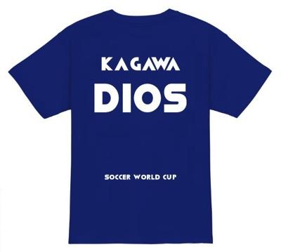 日本のエースはサッカーの神様│サッカーオリジナルTシャツ