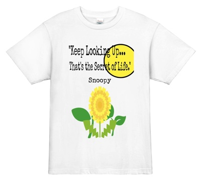スヌーピーの名言 英語Tシャツ