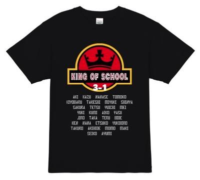 大人気のパロディTシャツで学校の注目を浴びる│オリジナルTシャツデザインテンプレート