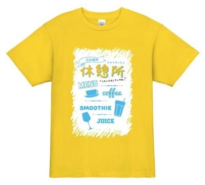 着るだけで宣伝効果抜群なクラスTシャツデザインテンプレート│食べ物デザインのクラスTシャツ