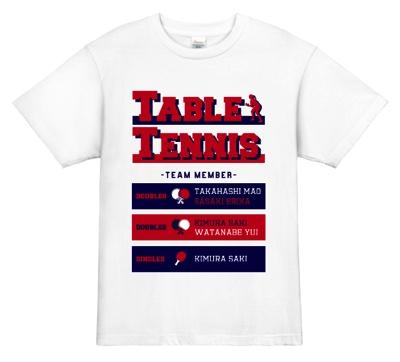 アメリカンテイストな卓球Tシャツ