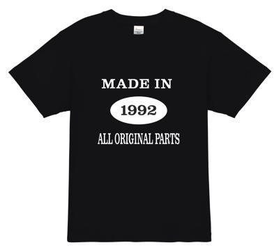 クールでさりげないデザインが好まれる│Tシャツプレゼント
