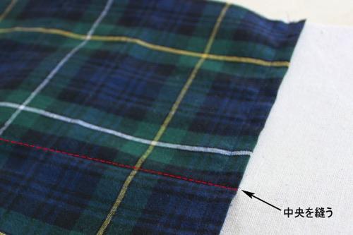 ポケットの仕切りを縫う│バッグインバッグの作り方