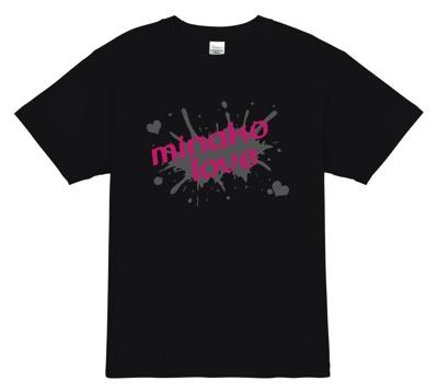 シャイなんて関係ない。推しTシャツでアイドルに想いを伝える!