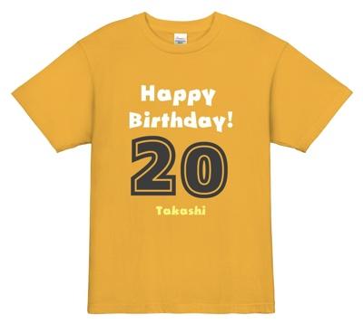 友達も来る誕生日会のプレゼントに│Tシャツプレゼント