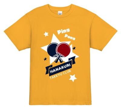 ラケットのイラストを使った卓球Tシャツ