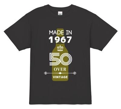 プレゼント用のデザインテンプレート│オリジナルTシャツデザインテンプレート