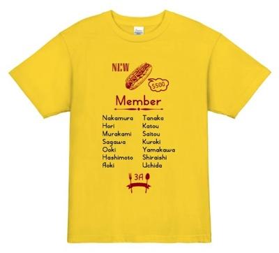 オシャレな屋台フードデザインテンプレート│食べ物デザインのクラスTシャツ