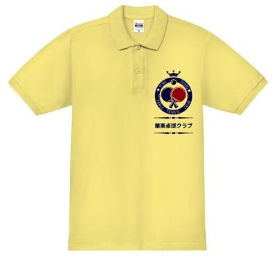 初対面でも同じ卓球チームに所属していることが一目瞭然の卓球Tシャツ