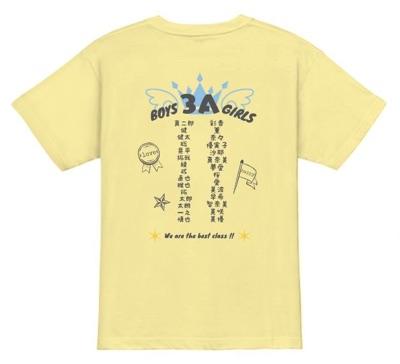 オシャレすぎるクラスTシャツデザインで学校中の視線を独り占め!│定番デザインのクラスTシャツ