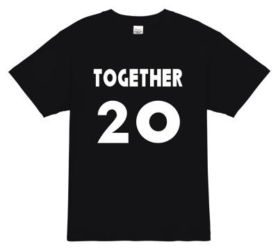 2人揃って初めて完成するデザイン 1│Tシャツプレゼント