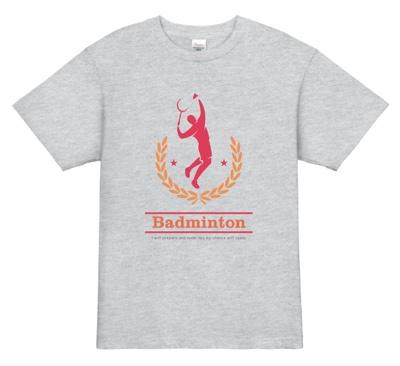 試合や大会に向けた強化合宿やトレーニングにふさわしいバドミントンTシャツ!